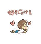 前髪短い少年(広島弁)(個別スタンプ:35)