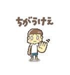前髪短い少年(広島弁)(個別スタンプ:36)