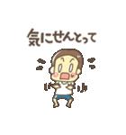 前髪短い少年(広島弁)(個別スタンプ:37)