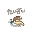 前髪短い少年(広島弁)(個別スタンプ:38)