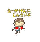 前髪短い少年(広島弁)(個別スタンプ:40)