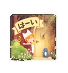 迷い猫の旅 - Stray Cat Doors -(個別スタンプ:01)
