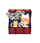 迷い猫の旅 - Stray Cat Doors -(個別スタンプ:03)