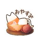 迷い猫の旅 - Stray Cat Doors -(個別スタンプ:39)