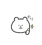白くまフェイススタンプ・絵文字風(個別スタンプ:02)