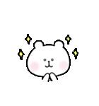 白くまフェイススタンプ・絵文字風(個別スタンプ:04)