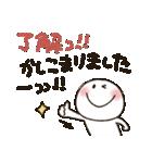 まるぴ★の長文で気持ちが伝わる(個別スタンプ:01)