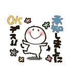 まるぴ★の長文で気持ちが伝わる(個別スタンプ:02)