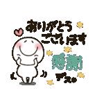 まるぴ★の長文で気持ちが伝わる(個別スタンプ:05)