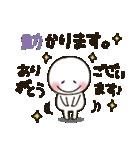 まるぴ★の長文で気持ちが伝わる(個別スタンプ:06)