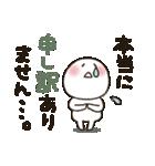 まるぴ★の長文で気持ちが伝わる(個別スタンプ:07)