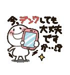 まるぴ★の長文で気持ちが伝わる(個別スタンプ:19)
