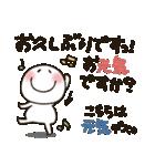 まるぴ★の長文で気持ちが伝わる(個別スタンプ:25)