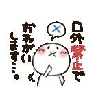 まるぴ★の長文で気持ちが伝わる(個別スタンプ:40)