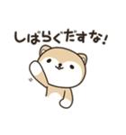 秋田犬ロイの「秋田弁で話こすべ!」4(個別スタンプ:1)