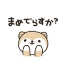 秋田犬ロイの「秋田弁で話こすべ!」4(個別スタンプ:2)
