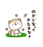 秋田犬ロイの「秋田弁で話こすべ!」4(個別スタンプ:3)