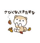 秋田犬ロイの「秋田弁で話こすべ!」4(個別スタンプ:4)