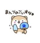 秋田犬ロイの「秋田弁で話こすべ!」4(個別スタンプ:5)