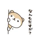 秋田犬ロイの「秋田弁で話こすべ!」4(個別スタンプ:7)