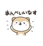 秋田犬ロイの「秋田弁で話こすべ!」4(個別スタンプ:8)