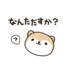 秋田犬ロイの「秋田弁で話こすべ!」4(個別スタンプ:9)