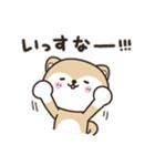 秋田犬ロイの「秋田弁で話こすべ!」4(個別スタンプ:10)