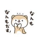 秋田犬ロイの「秋田弁で話こすべ!」4(個別スタンプ:11)