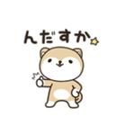 秋田犬ロイの「秋田弁で話こすべ!」4(個別スタンプ:12)