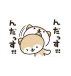 秋田犬ロイの「秋田弁で話こすべ!」4(個別スタンプ:13)