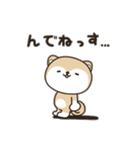 秋田犬ロイの「秋田弁で話こすべ!」4(個別スタンプ:14)