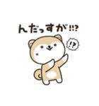 秋田犬ロイの「秋田弁で話こすべ!」4(個別スタンプ:15)