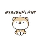 秋田犬ロイの「秋田弁で話こすべ!」4(個別スタンプ:16)