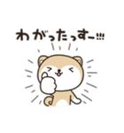 秋田犬ロイの「秋田弁で話こすべ!」4(個別スタンプ:17)