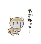 秋田犬ロイの「秋田弁で話こすべ!」4(個別スタンプ:18)