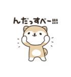 秋田犬ロイの「秋田弁で話こすべ!」4(個別スタンプ:19)