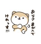 秋田犬ロイの「秋田弁で話こすべ!」4(個別スタンプ:20)