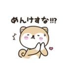 秋田犬ロイの「秋田弁で話こすべ!」4(個別スタンプ:21)