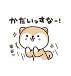 秋田犬ロイの「秋田弁で話こすべ!」4(個別スタンプ:22)