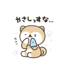 秋田犬ロイの「秋田弁で話こすべ!」4(個別スタンプ:23)