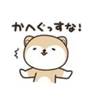 秋田犬ロイの「秋田弁で話こすべ!」4(個別スタンプ:24)