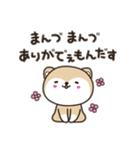 秋田犬ロイの「秋田弁で話こすべ!」4(個別スタンプ:25)
