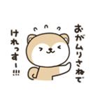 秋田犬ロイの「秋田弁で話こすべ!」4(個別スタンプ:26)