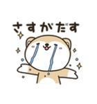 秋田犬ロイの「秋田弁で話こすべ!」4(個別スタンプ:27)