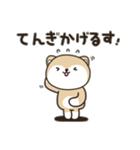 秋田犬ロイの「秋田弁で話こすべ!」4(個別スタンプ:28)