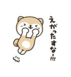 秋田犬ロイの「秋田弁で話こすべ!」4(個別スタンプ:29)