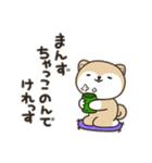 秋田犬ロイの「秋田弁で話こすべ!」4(個別スタンプ:30)
