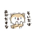 秋田犬ロイの「秋田弁で話こすべ!」4(個別スタンプ:31)
