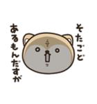 秋田犬ロイの「秋田弁で話こすべ!」4(個別スタンプ:32)