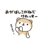 秋田犬ロイの「秋田弁で話こすべ!」4(個別スタンプ:33)